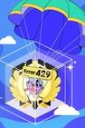 Slope #429 Badge NFT Airdrop